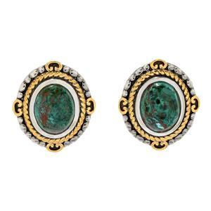JOYA Gold Label by Judy Crowell Sterling Silver 10 x 8mm Oval Gem Stud Earrings