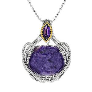 "JOYA by Judy Crowell Sterling Silver African Amethyst & Gemstone Enhancer Pendant w/ 18"" Chain"